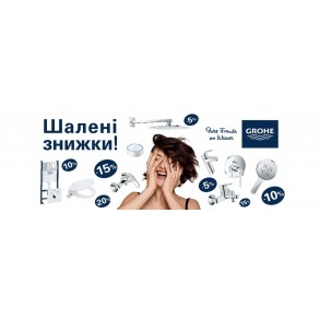 GROHE 10%, 15%, 20%